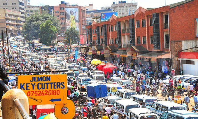 New Vision image Kampala traffic